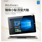 タブレットPC 新品 ONDA oBook10 Windows10 4GB 64GB