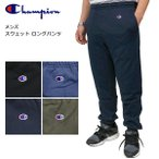 チャンピオン メンズ カジュアル スウェット パンツ CHAMPION C3-Y214 ロングパンツ