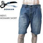 デンハム メンズ ハーフ ショート パンツ デニム DENHAM 01-13-02-12-002 MOHAWK SHORT 5VS