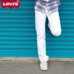 リーバイス メンズ ジーンズ ホワイト デニム LEVIS 00501-17L64 501 レギュラー ストレート