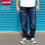ショッピングoff リーバイス メンズ ジーンズ デニム ジーパン LEVIS 00503-0296 503 ルーズ フィット ストレート
