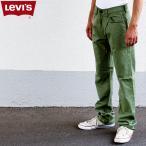 リーバイス メンズ ストレッチ ジーパン ジーンズ LEVIS 00505-11L15 505 レギュラー フィット ストレート