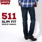 リーバイス メンズ ジーンズ デニム ストレッチ スキニー LEVIS 00511-14L00 511 スリム フィット
