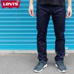 リーバイス メンズ ジーンズ デニム ストレッチ スキニー LEVIS 04511-18L35 511 モーション フィット スリム