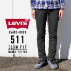 リーバイス メンズ ジーンズ デニム LEVIS 15482-00L01 511 SLIM FIT DOUBLE STITCH ストレッチ テーパード ジップフライ ダブルステッチ
