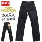 リーバイス ヴィンテージ LEVI'S 201 0003 リジッド レングス36インチ 1937年 201XX 復刻版トップボタン裏 555 刻印 バレンシア 赤耳デニム LVC