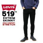 リーバイス メンズ ジーンズ LEVIS 24875-0005 519 EXTRIM SKINNY 2WAY COMFORT STRETCH エクストリーム スキニー ストレッチ | ブランド 細身 伸縮 ブラック