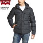 リーバイス メンズ ジャケット アウター LEVIS 27675-00L00 ダウン パーカー