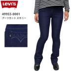 リーバイス レディース デニム ジーンズ LEVIS 49955-00L 01 Demi Curve スワロフスキー エレメンツ ブーツカット スキニー パンツ