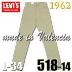 リーバイス ヴィンテージ LEVIS 518 1409 L34inch 1960年代 518 復刻版 デュラウェール コーデュロイ トップボタン裏 555 刻印 バレンシア ホワイトタブ ビッグE