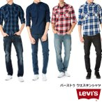リーバイス メンズ カジュアル チェック LEVIS 65816