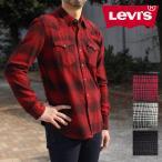 リーバイス メンズ トップス LEVIS ウエスタン ネルシャツ 66986A|LEVI's アメリカン カジュアル 大きいサイズ コットン100% 長袖