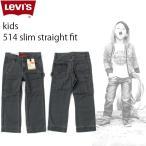 リーバイス キッズ パンツ チノパン LEVIS HM522 514 スリム ストレート ペインターパンツ カジュアル