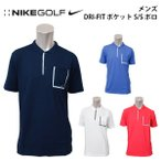 ナイキ ゴルフ ポロシャツ メンズ NIKE GOLF 402473 父の日 ギフト ※若干タイトな作りです。