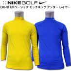 ナイキ ゴルフ メンズ インナー ハイネック 長袖 アンダーレイヤー モックネック NIKE GOLF MENS トップス 409958