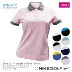 ナイキ ゴルフ レディース ポロシャツ NIKE GOLF 412044 スリムシルエット ポロシャツ ドライフィット 吸汗機能
