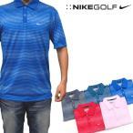 父の日 ギフト ラッピング無料 ナイキ ゴルフ ポロシャツ メンズ NIKE GOLF 587247  DRI-FIT ライト ウエイト イノベーション ポロ
