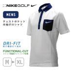 ナイキ ゴルフ メンズ トップス NIKE GOLF 587536 チェスト ポケット 半袖 ポロシャツ | スポーツ ブランド ウェア ゴルフウェア 男性 トップス 半袖シャツ 白