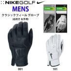 ナイキ ゴルフ グローブ メンズ 手袋 NIKE GOLF MENS GG0386 クラシックフィール 左手用