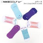 ナイキ ゴルフ NIKE GOLF LADYS SG0493 ウィメンズ ファッション ソックス 3ペア レディース スポーツ レディース ゴルフ ソックス 靴下 レディース ゴルフ ソッ