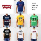 リーバイス メンズ Tシャツ LEVIS 22491 グラフィック