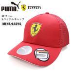 「プーマ モータースポーツ キャップ PUMA 022878 SF スクーデリア フェラーリ チーム S.ベッテル キャップ    CAP コラボ ユニセックス Ferrari」の画像