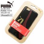 プーマ ACC PUMA 052493 プーマ バイツ フォンケース iPhone6サイズ | アイフォン ケース puma スポーツ ロゴ プリント シック 上品 高級感 ブラック プリント