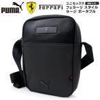 プーマ ユニセックス ACC PUMA 077333 フェラーリ スタイル ラージ ポータブル ショルダー   バッグ 鞄 おしゃれ F1 かっこいい ポーチ Ferrari FERRARI P
