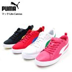 プーマ スニーカー シューズ メンズ レディース PUMA 358264 マッチ Lite Canvas