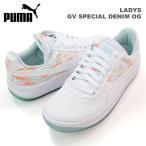 プーマ カジュアル レディース スニーカー シューズ PUMA 360169 ジーブイ スペシャル デニム オージー GV SPECIAL DENIM OG