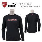 プーマ メンズ モータースポーツ 長袖 Tシャツ PUMA 559794 DUCATI ドゥカティ LS ロングスリーブ シャツ