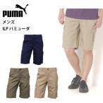 プーマ メンズ ショートパンツ ショーツ PUMA 564261 ILP バミューダ ハーフ パンツ