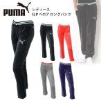 プーマ レディース カジュアル ベロア パンツ PUMA 569791 ILP ベロア ロング パンツ ボトム