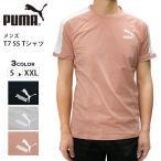プーマ メンズ 半袖 Tシャツ PUMA 575640 T7 SS Tシャツ | スポーツ ブランド ウェア トップス シャツ ライン ストレッチ 伸縮