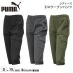 PUMA CD ポロシャツ 839005 マルチSPポロシャツ