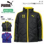 プーマ ナカワタジャケット 594297 色   01PUMA_BLACK サイズ   110
