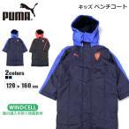 プーマ ベンチコート 754299 色   01PUMA_BLACK サイズ   120