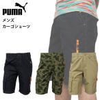 プーマ メンズ ハーフパンツ カモフラ コットン パンツ PUMA 825508 カーゴ ショーツ