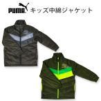 プーマ キッズ 中綿 ジャケット アウター 軽量 防寒 サッカー スポーツ PUMA 827284