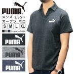 プーマ メンズ トップス PUMA 843870 ESS+ オープン ポロシャツ | 春 夏 かっこいい スポーツ ブランド ロゴ ナンバー ワン puma テニス ゴルフ カジュアル 杢