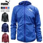 プーマ メンズ アウター PUMA 844118 AOP ウーブン ジャケット | 春 夏 メッシュ 通気性 ドライ 涼しい ランニング ジョギング スポーツ ジム puma ブランド|C