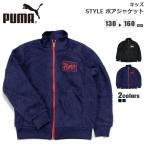 PUMA プーマ FFF Padded Jacket 130 Puma Black