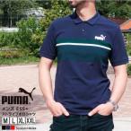 プーマ メンズ トップス PUMA 854259 ESS+ ストライプ ポロシャツ | かっこいい おしゃれ mens 春 夏 半袖 ボーダー ゴルフ スポーツ ブランド シンプル 父の日