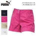 プーマ ゴルフ レディース ショートパンツ PUMA 90261