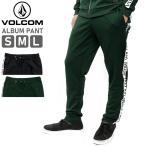 ボルコム メンズ ボトムス VOLCOM A1241803 ALBUM PANT | スポーツ ジョギング ランニング ジム ジャージ ロングパンツ シンプル セットアップ