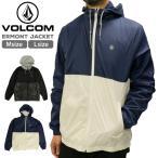 ボルコム メンズ アウター VOLCOM A1511704 ERMONT JACKET | スポーツ ジム ジョギング 通気性 耐水 フルジップ 防寒 アウトドア シンプル バイカラー