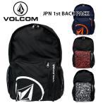 ボルコム カジュアル バックパック リュック 鞄 VOLCOM D64114JB JPN 1st  BACK PACK