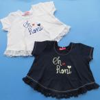 セール SALE RONI ロニィ スカラップチュール付きショート丈フレアー天竺Tシャツ 子供服 キッズ 女の子