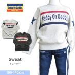 セール SALE 子供服 男の子 トレーナー Daddy Oh Daddy ダディオダディ ニットソートレーナー