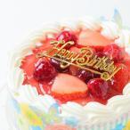 生クリーム苺ケーキ12号 ポストカード無料 パーティークラッカープレゼント バースデーケーキ 誕生日ケーキ ポイント5倍